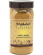 المهباج بهارات - كركم , 250 غرام