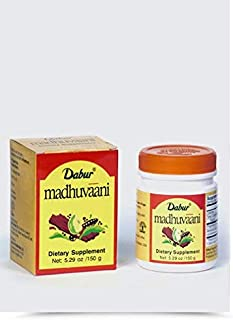 Best madhuvaani cough syrup Reviews