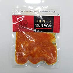 [冷凍] 日本ハム 四川名菜海老のチリソース