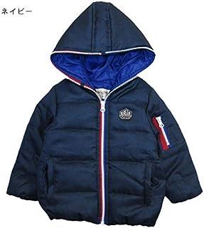 ナチュラルスタイル ジュニア アウター 防寒 コート ジャンパー 中綿 フード ファスナー