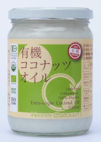 【有機JAS認定】有機バージンココナッツオイル(500ml/濃厚タイプ)Organic Virgin Coconut Oil《安心・安全の健康万能オイル低温圧搾一番搾り/100%オーガニック》