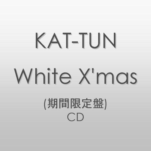 Tun ホワイト クリスマス kat