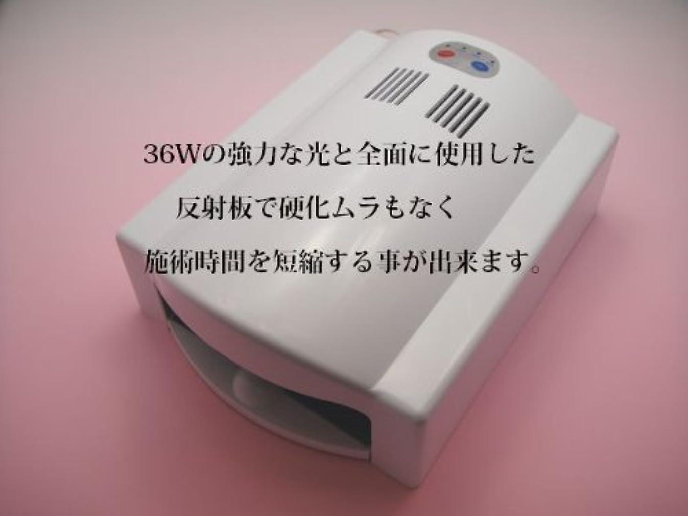 側面文芸レビュー36WジェルネイルUVライト HANA-911