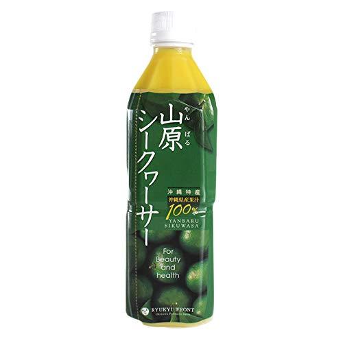山原シークヮーサー 500ml×4本 沖縄やんばる産のシークワーサー果汁100% 青切りと完熟果汁をブレンド クエン酸たっぷり 沖縄土産にもおすすめ