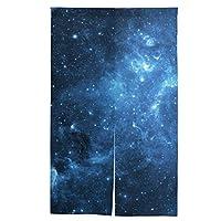 SAMAU のれん 遮光 間仕切り 暖簾 星空 宇宙柄 ロング 突っ張り棒付き 86×丈143cm