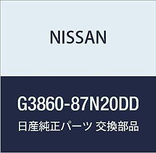 NISSAN(ニッサン)日産純正部品スキ- ラック G3860-87N20DD