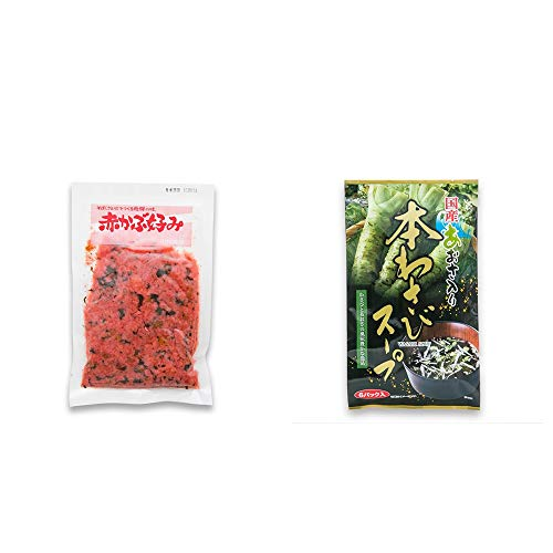 [2点セット] 赤かぶ好み(150g)・国産あおさ入り 本わさびスープ(6袋)