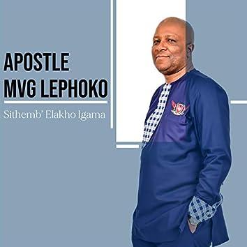 Sithemb' Elakho Igama