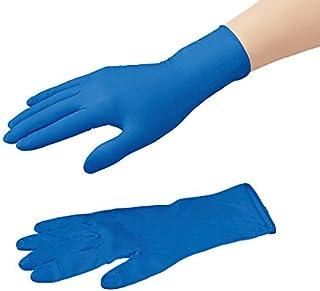 アズワン2-9878-01ニトリル手袋(HYDREX(R))XS50枚入