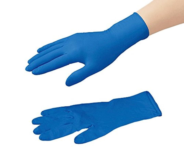 抱擁下向き雑草アズワン2-9878-02ニトリル手袋(HYDREX(R))S50枚入