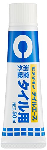 セメダイン 浴室・外壁・タイル用強力接着剤 タイルエース 白色 P50Ml CA-330