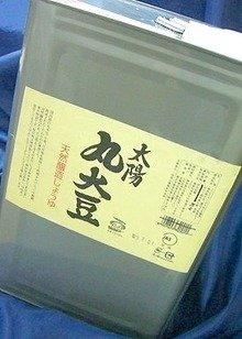 太陽丸大豆天然醤油 業務用(18L/一と缶入り)