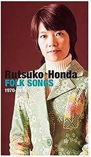 Rutsuko Honda FOLK SONGS 1970-1975 CD5枚組