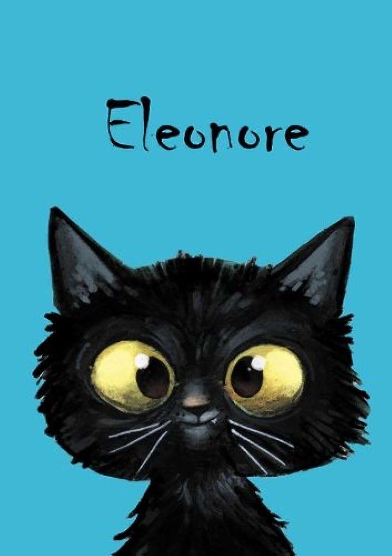 スリップシューズ義務的アラームEleonore: Eleonore - Katzen - Malbuch / Notizbuch / Tagebuch: A5 - blanko