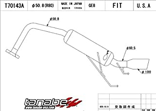 Tanabe T70143A Medalion Touring Cat-Back Exhaust System for Honda Fit 2009-2009