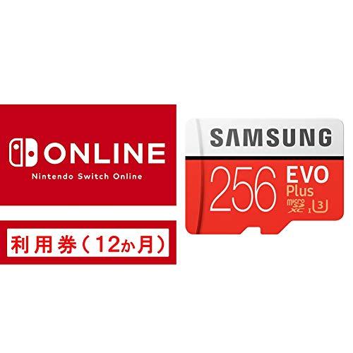 Nintendo Switch Online利用券(個人プラン12か月) + Samsung EVO Plus マイクロSDカード 256GB microSDXC