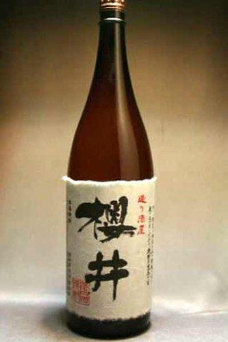 造り酒屋 櫻井 1800ml 芋焼酎 25度 桜井酒造