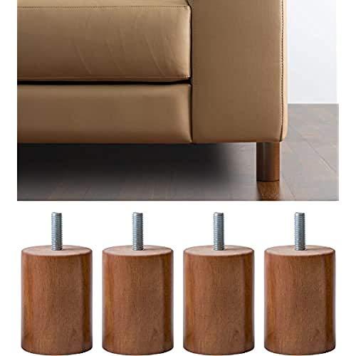 IPEA 4X Gambe in Legno a Cilindro per Divani, Mobili, Armadi-Set di 4 Piedini per Poltrone Colore Noce, Altezza 100 mm