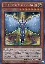 Yu-Gi-Oh! / 9th Period / 20AP-JP005 E · Hero Honesty · Neos 【Secret Rare】 【Parallel】