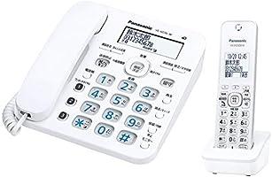 パナソニック コードレス電話機(子機1台付き)ホワイト VE-GD36DL-W