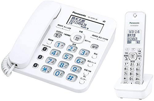 パナソニック RU・RU・RU デジタルコードレス電話機 子機1台付き 迷惑電話対策機能搭載 ホワイト VE-GD36DL-W