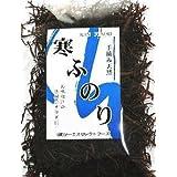 海藻問屋 寒ふのり 一等 (40g) 北海道襟裳産 天然 海藻 自然食品