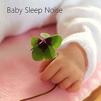 婴儿睡眠布朗噪音