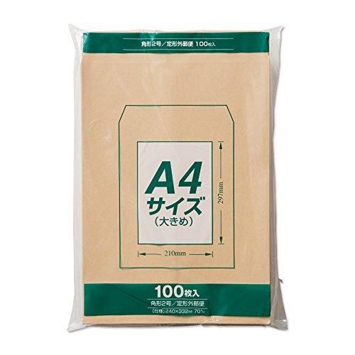 マルアイ 封筒 A4 角形2号 角2 茶封筒 クラフト封筒 100枚 PK-Z127