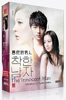 The Innocent Man Korean TV Drama