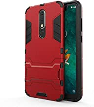 Fitted Cases - for 5.1 Plus WIERSS Shockproof Hard Phone Case for 5.1 Plus for X5 Armor Case Back Cover Capa Fundas Capa> (GTX RD for Nokia 5.1 Plus)