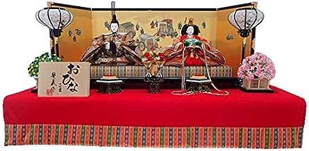 雛人形 平飾り 七番親王 「御所絵巻」毛氈飾り KN-H7-006