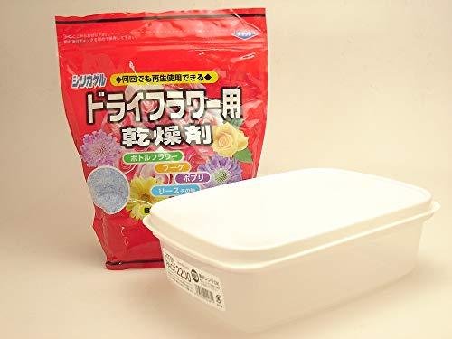 ドライフラワーシリカゲル 1kg と容器セット 細粒タイプ