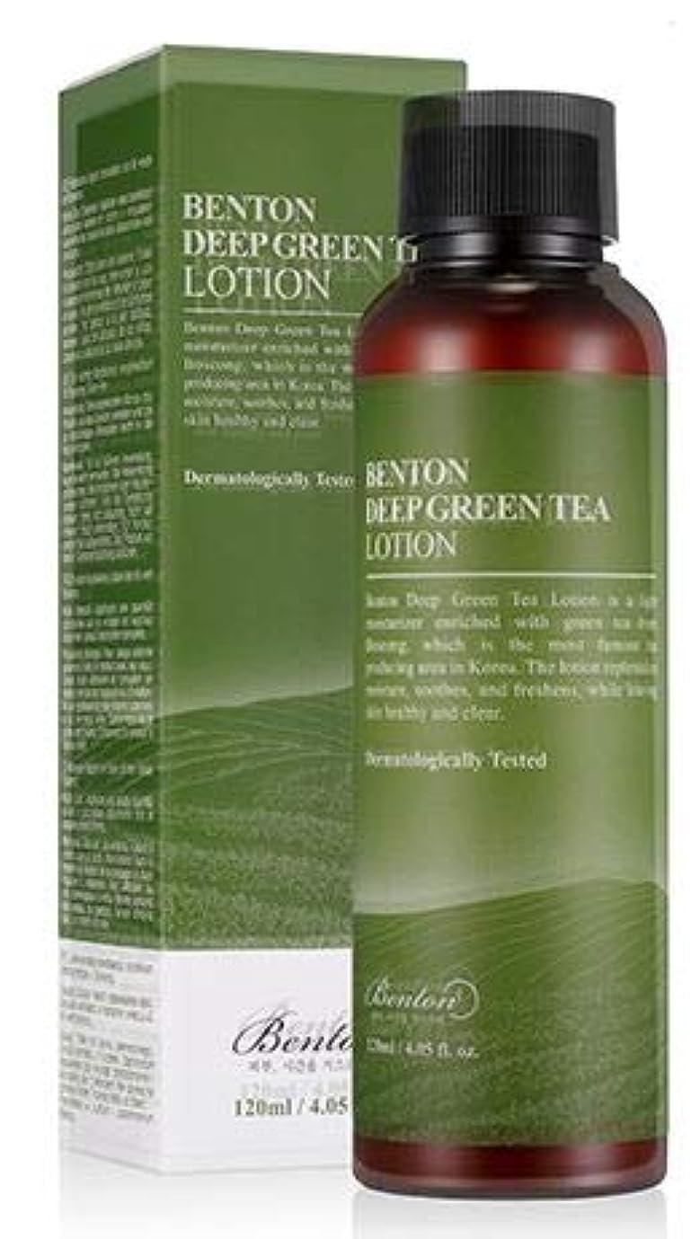 推定するサンダースせっかち[Benton] DEEP GREEN TEA LOTION 120ml / [ベントン] ディップ グリーンティー ローション 120ml [並行輸入品]