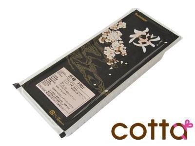 タカ食品 [冷凍] 冷凍ピューレ(国産)桜 巨峰 P0011kg