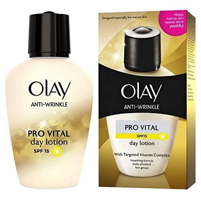 パック謙虚ケージ[Olay ] オーレイ抗しわプロ重要な日クリーム100ミリリットル - Olay Anti-Wrinkle Pro Vital Day Cream 100ml [並行輸入品]