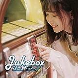 【購入特典あり】Jukebox(ステッカー&ポストカード付)
