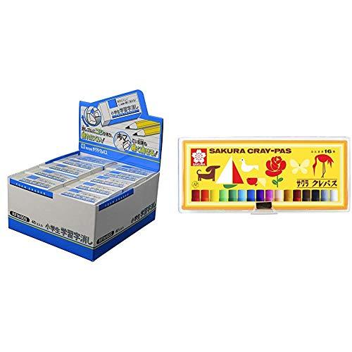 【セット買い】サクラクレパス 消しゴム 小学生学習60 40個 RFW60S(40) & クレパス 16色 ソフトケース入り LP16S
