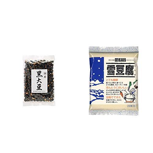 [2点セット] 国産 黒大豆(140g)・信濃雪 雪豆腐(粉豆腐)(100g)