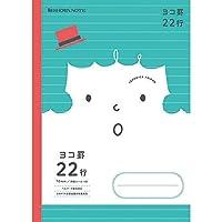 ショウワノート ジャポニカ フレンド 学習帳 ヨコ罫 22行 10冊セット