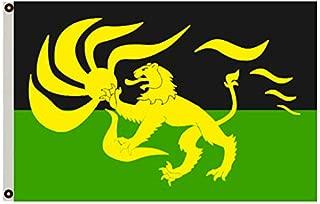 zamunda flag