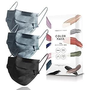 """[Amazon限定ブランド] プレミアム カラーマスク 20枚 肌に優しい スパンレース 不織布マスク 3層構造 不織布 形態安定ワイヤー 耳が痛くない 個包装 小さめ 大きめ カラー 血色マスク 黒 ピンク グレー Duerfusa"""""""
