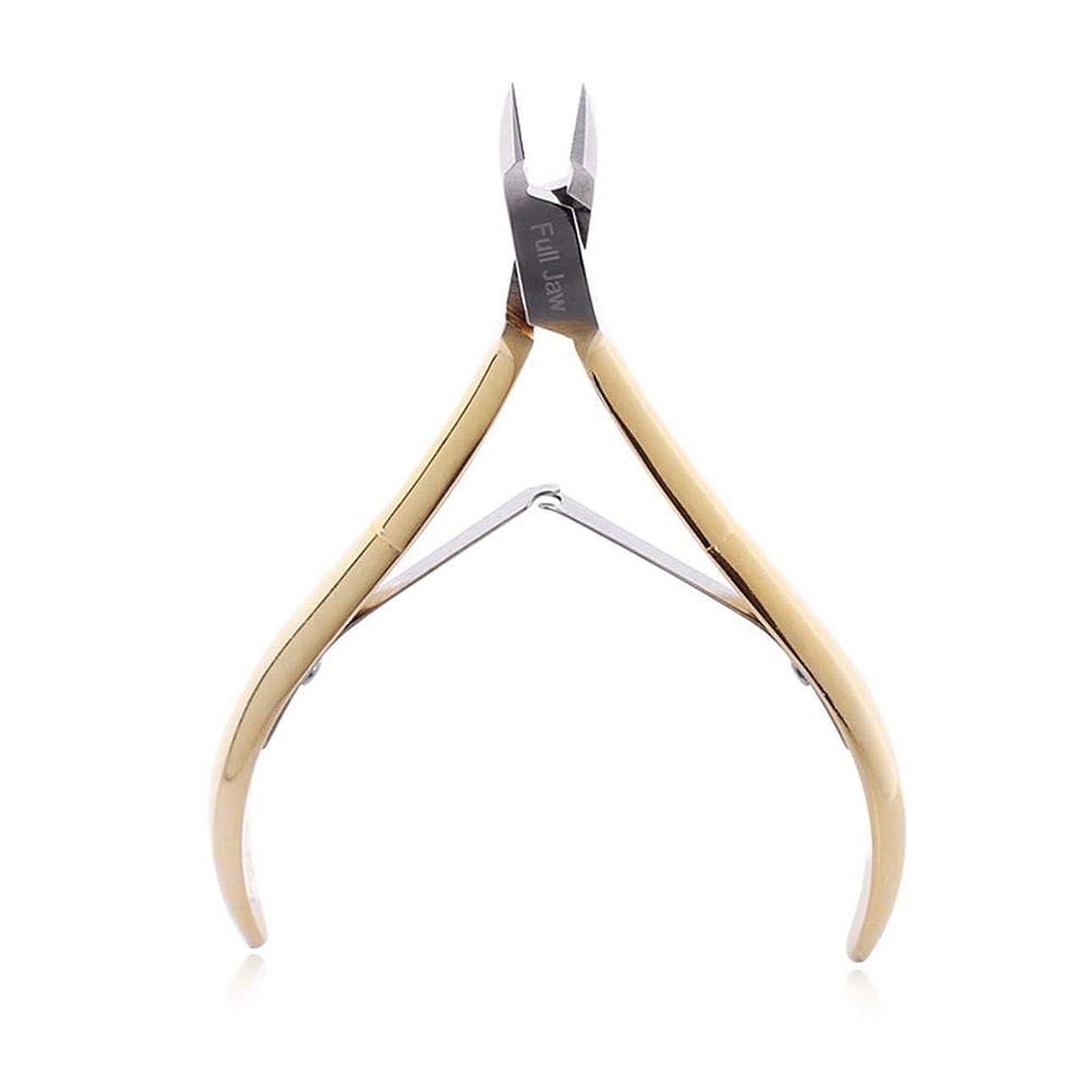 頬反対する小売高品質のステンレススチールネイルデッドスキン除去クリッパー-ポータブルキューティクルハサミマニキュアペディキュアツール(01)
