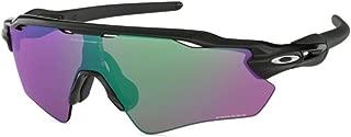 Oakley Radar EV Path OO9208 Sunglasses Bundle with original case, and accessories (6 items)