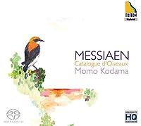 メシアン:「鳥のカタログ」(全曲)