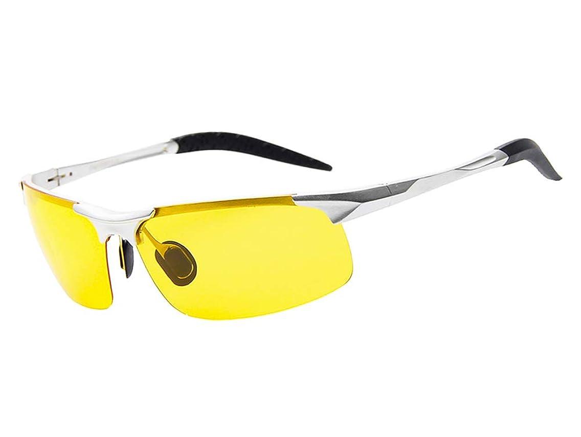 Beison HD Night Vision Goggles Driving Glasses Polarized Sunglasses Anti-Glare