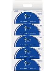 リビィ 8709 ペーパータオル ミニ (小判) 200枚入 ×5個1パック 【パック売り】