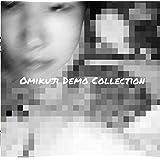 Omikuji Demo Collection Vol.1