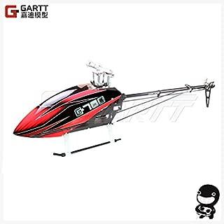 GARTT 700 DFC TT RC Helicopter Torque Tube Version fiber glass canopy fits Align Trex