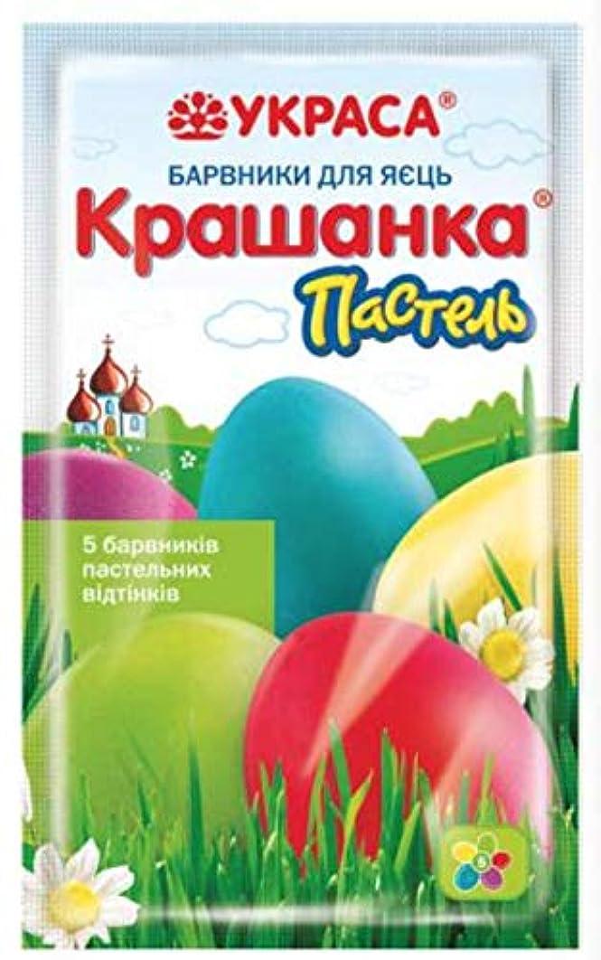 Ukrainian Easter Eggs Decorating Kit Sleeve Heat Shrink Paint Wrap Pysanka Set (Pastel)
