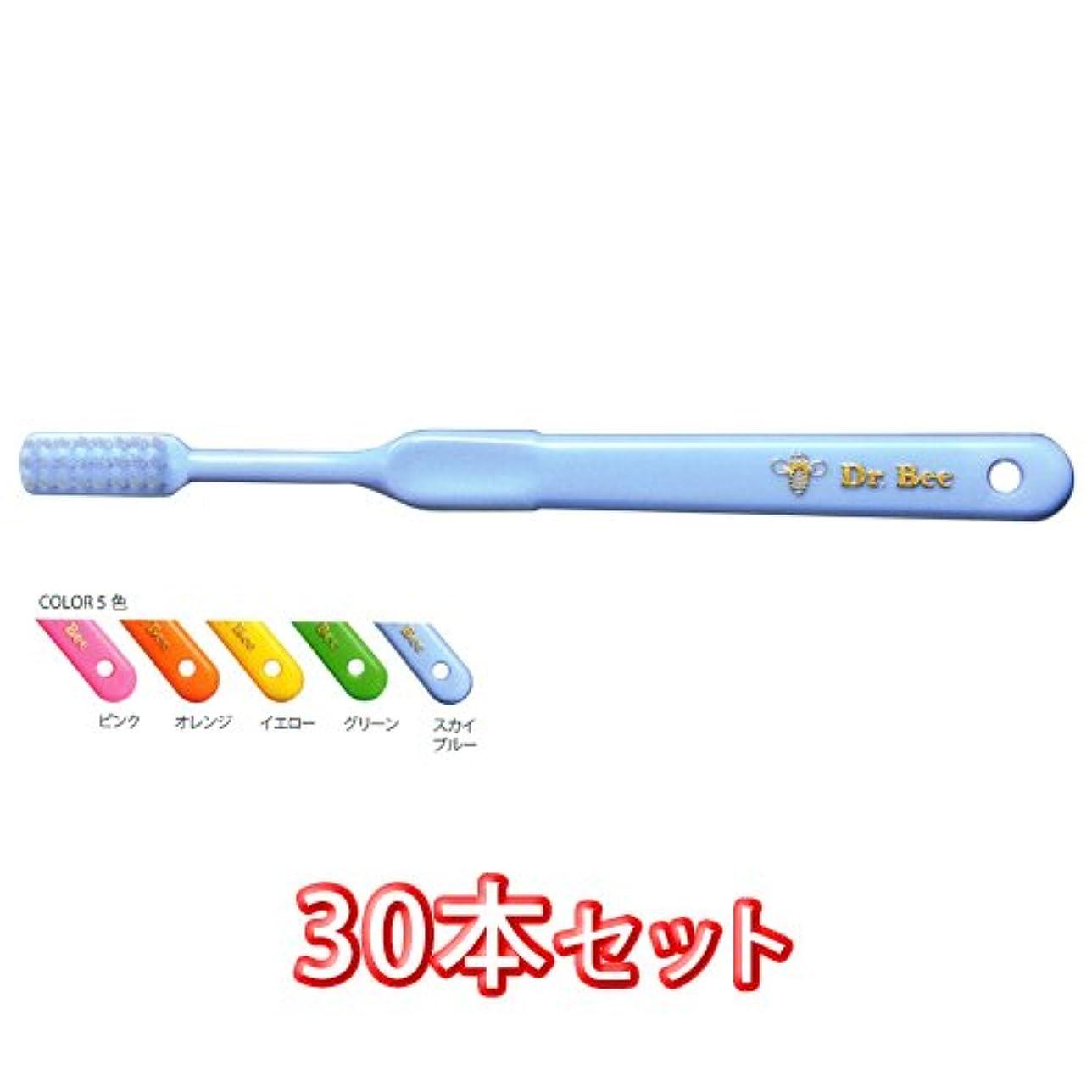 干渉する電気王族ビーブランド ドクタービー 歯ブラシ 30本入 ドクタービーソフト (ふつう))